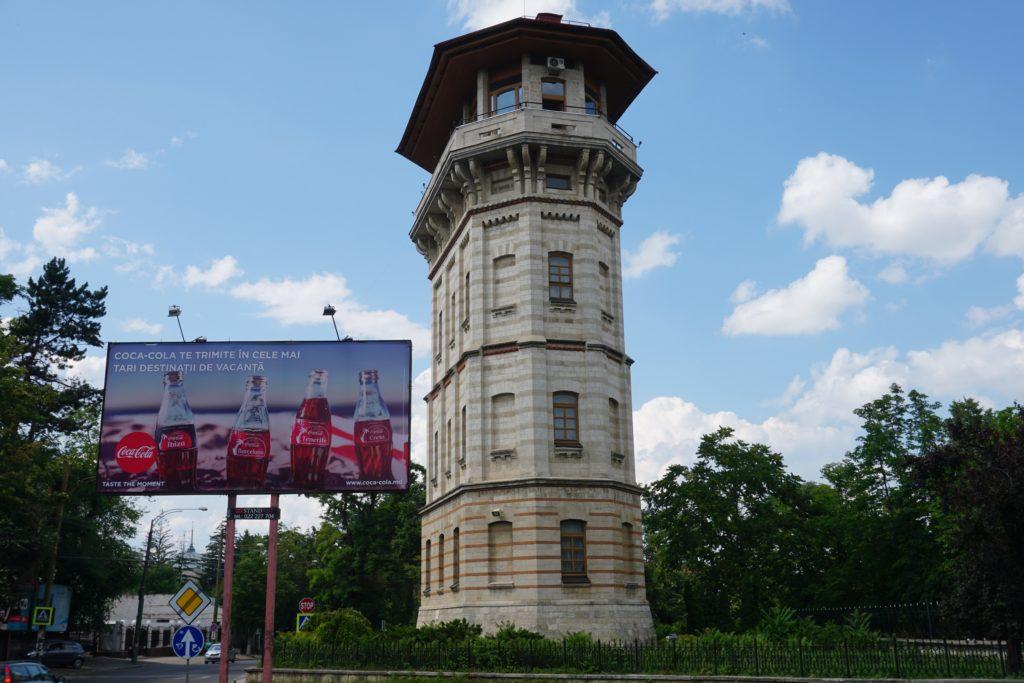 chisinau water tower