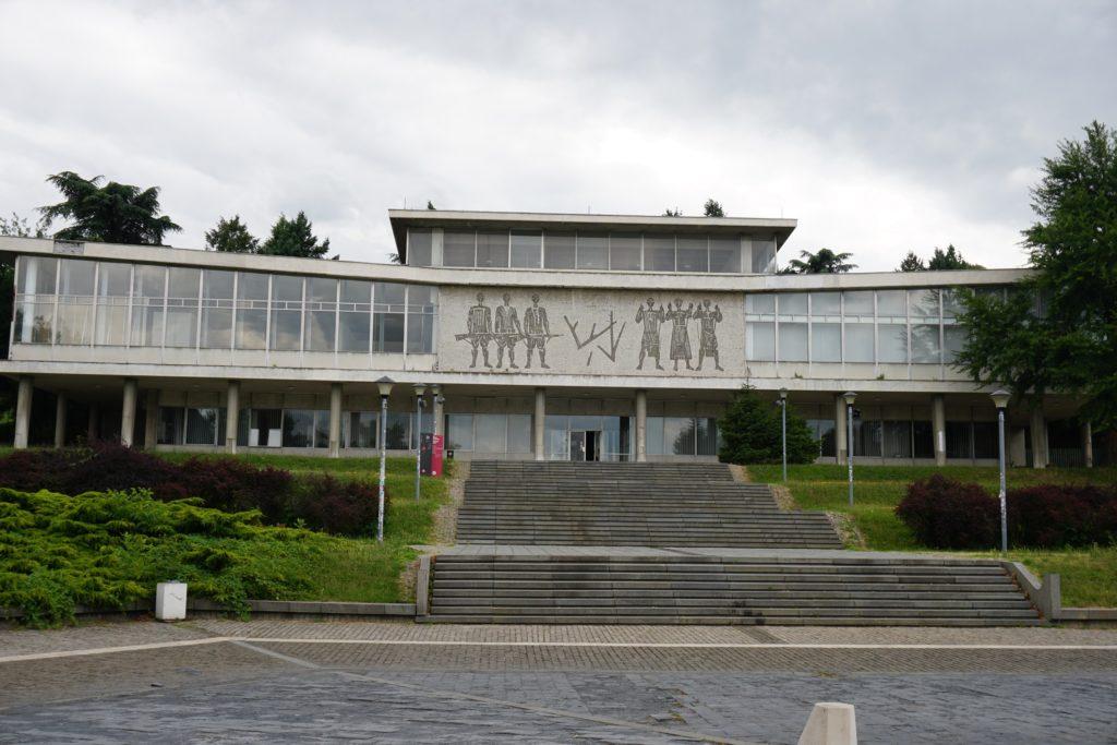 musee de l'histoire yougoslave belgrade