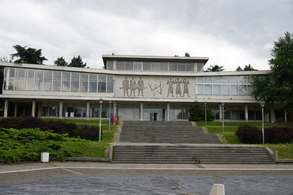 museum of yugoslav history belgrade