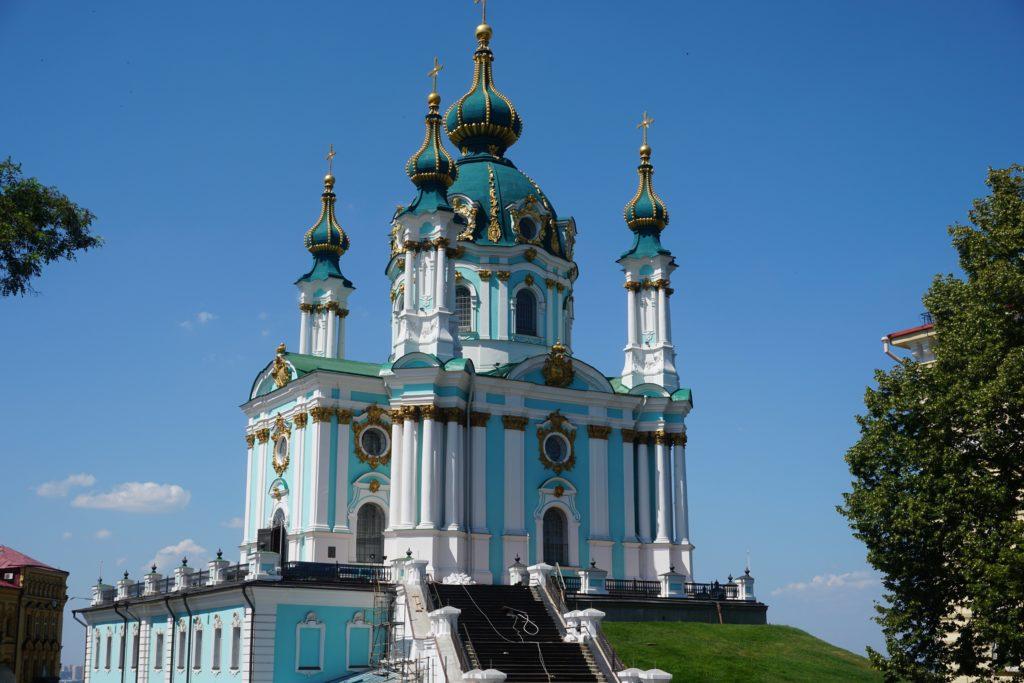 kiev tourism