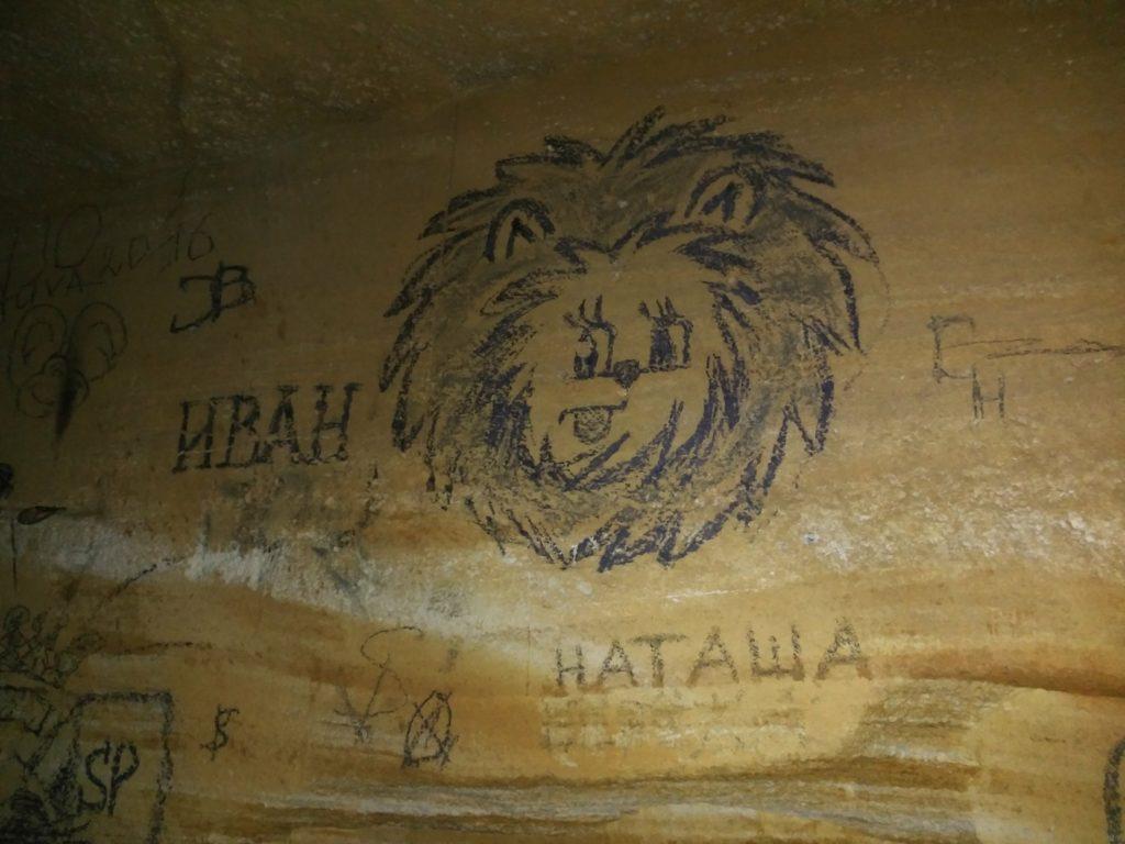 catacombes odessa ukraine