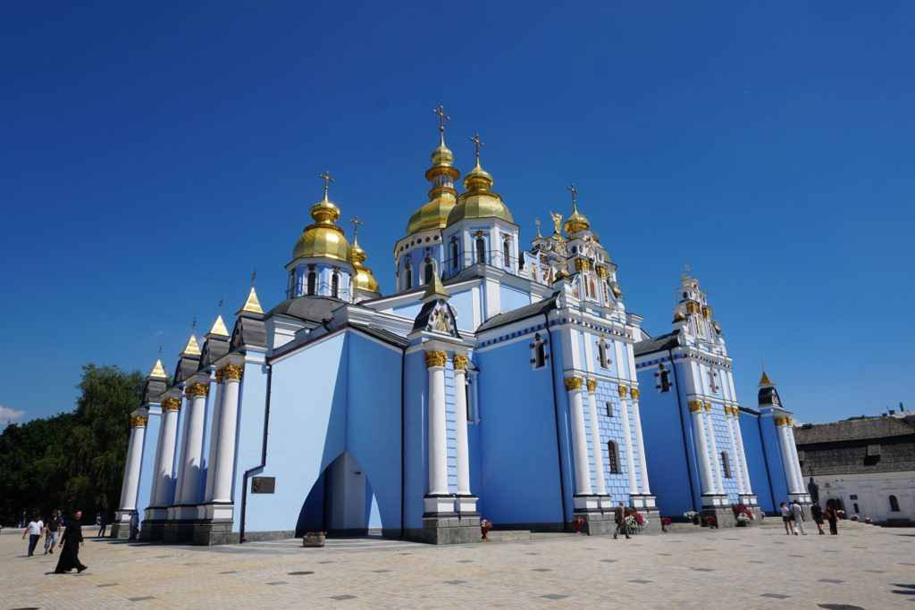 Saint Sophia's cathedral kiev denied entry airport