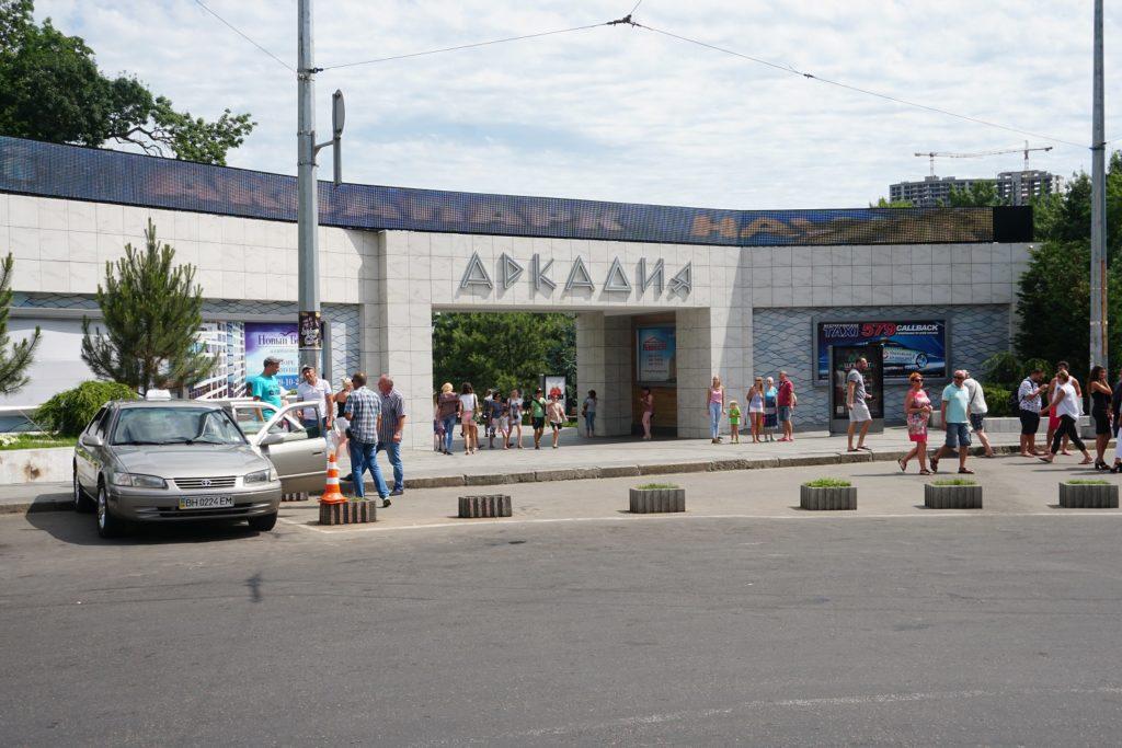 arcadia odessa ukraine