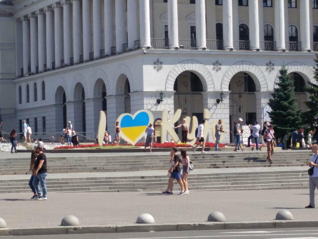 i love kiev