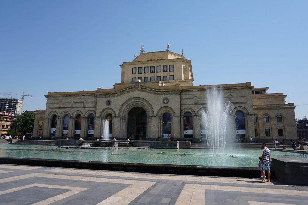 musee d'histoire de l'armenie