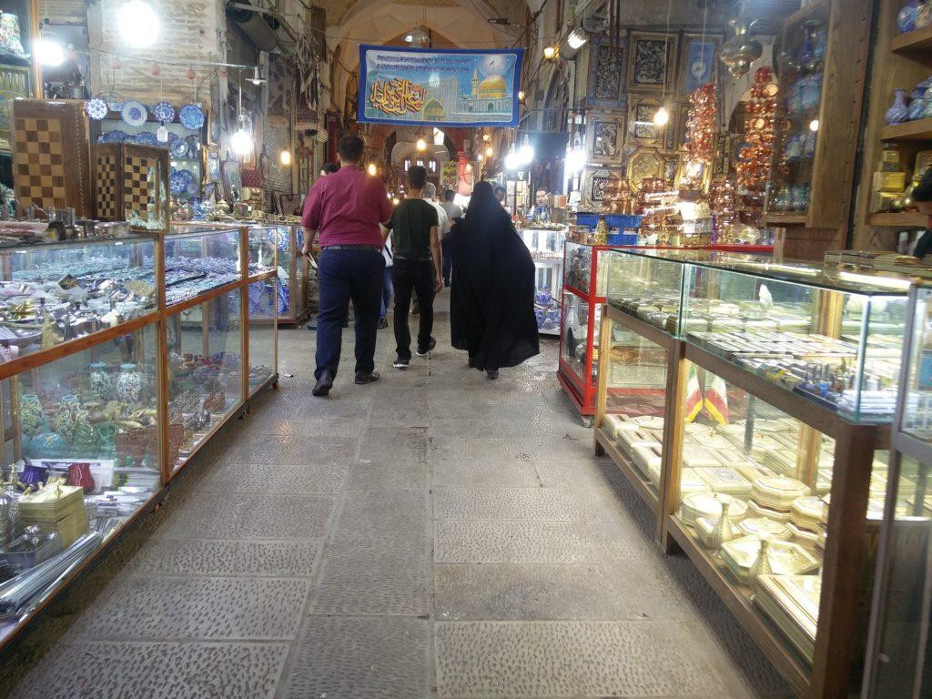 bazar ispahan