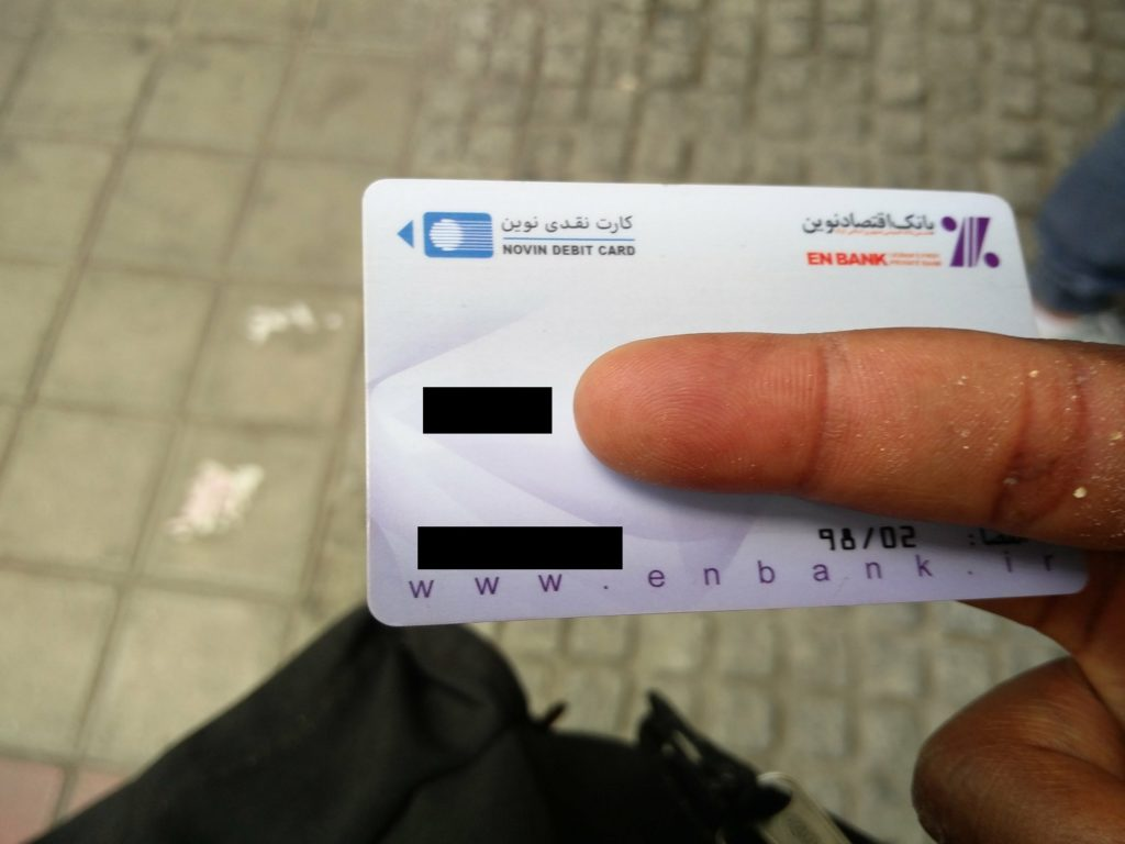debit card iran
