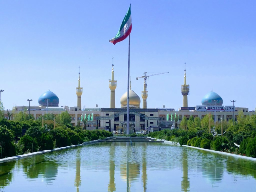 imam khomeini shrine tehran