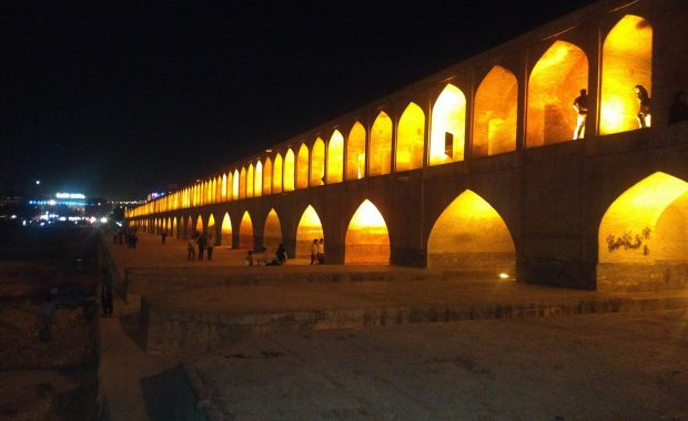 khaju bridge ispahan