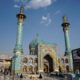 Tehran the persian city