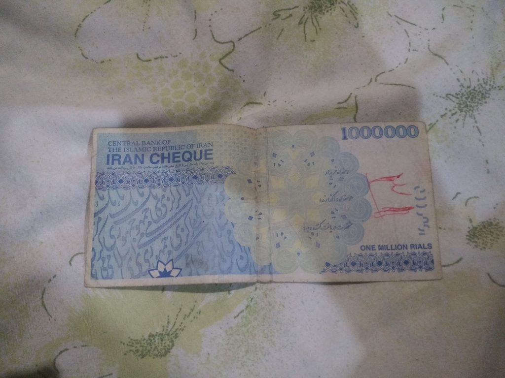 un million rials iran