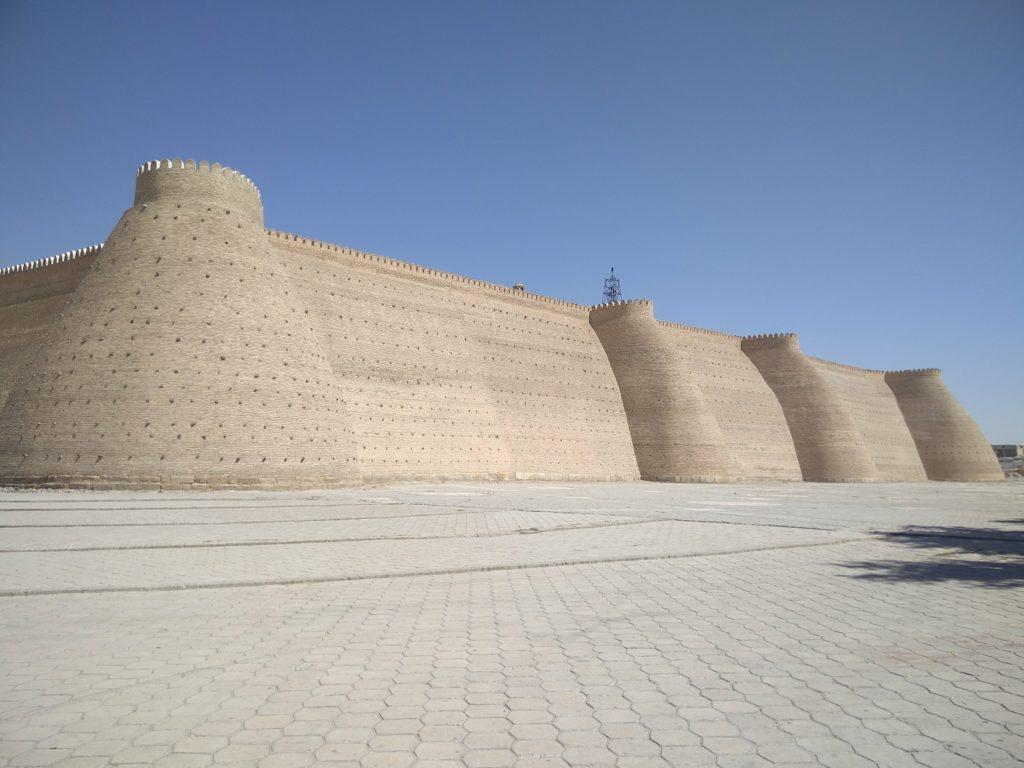 ark boukhara