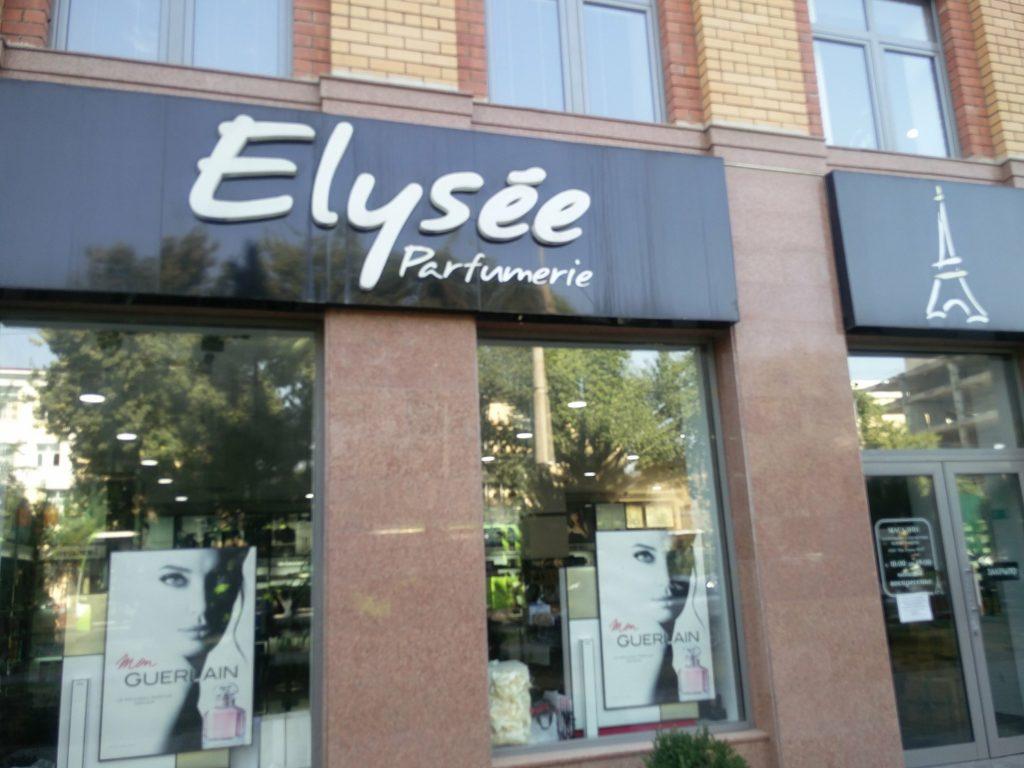 elysee tachkent