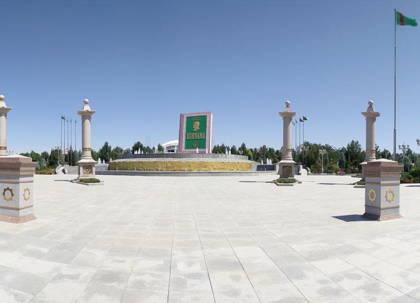 Découverte d'Achgabat, capitale du Turkménistan