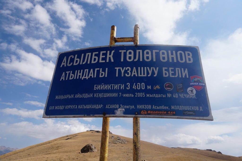 altitude asie centrale