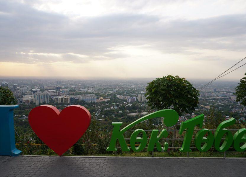 Almaty, former capital of Kazakhstan