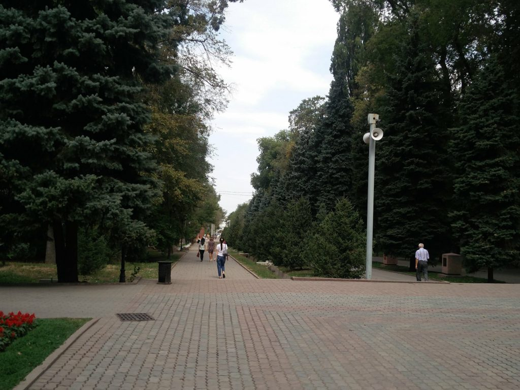 paniflov park almaty