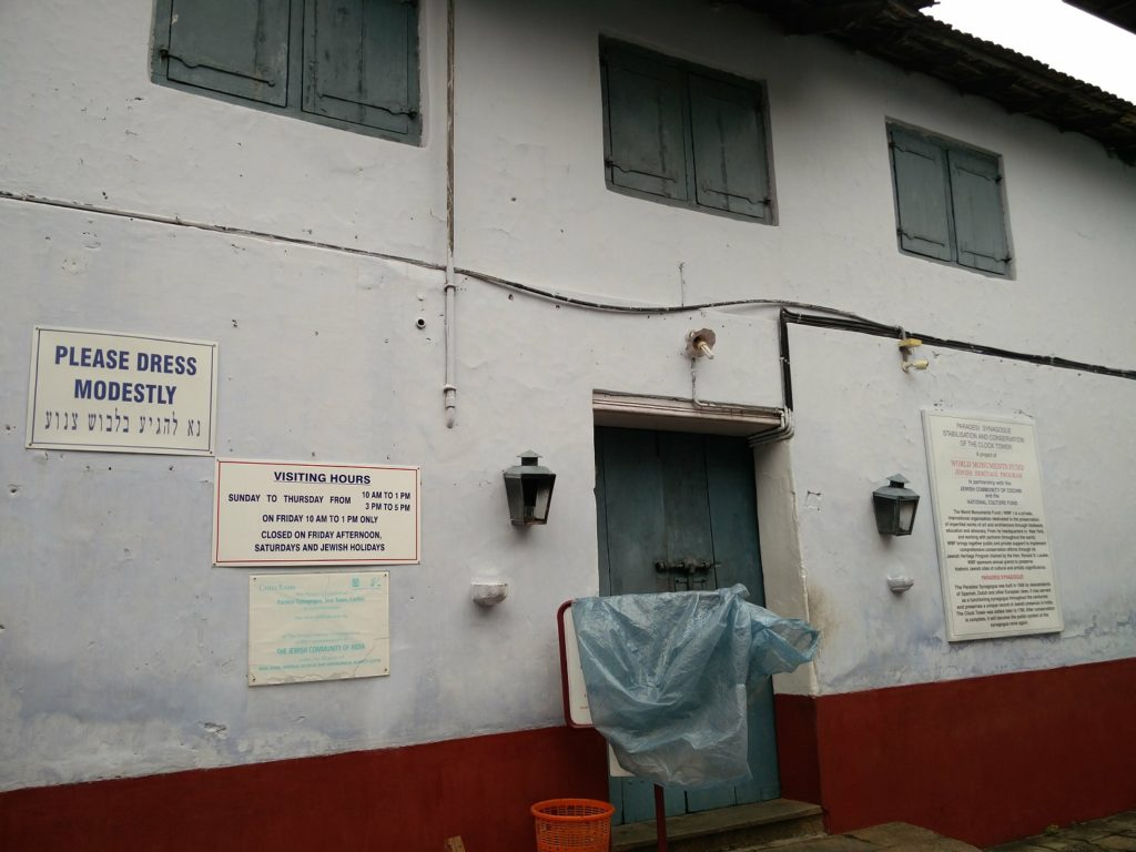 synagogue kerala
