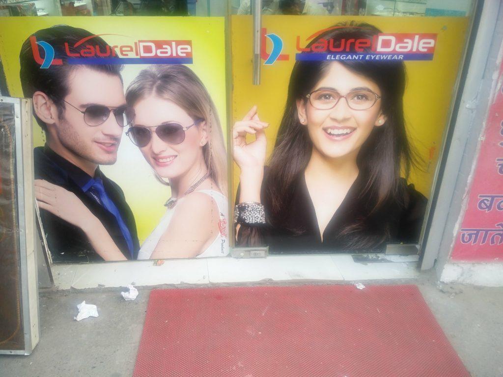 ad india