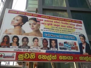ad whitening skin india