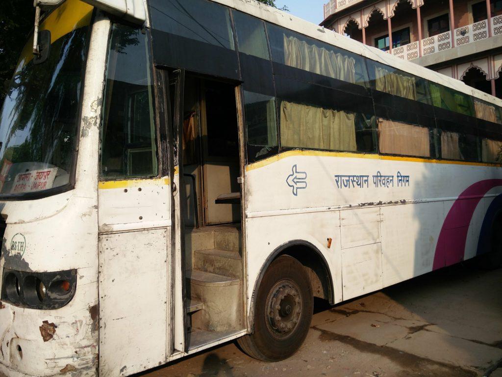 bus vip india