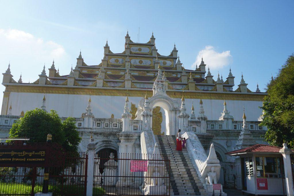 Atumashi Kyaung mandalay