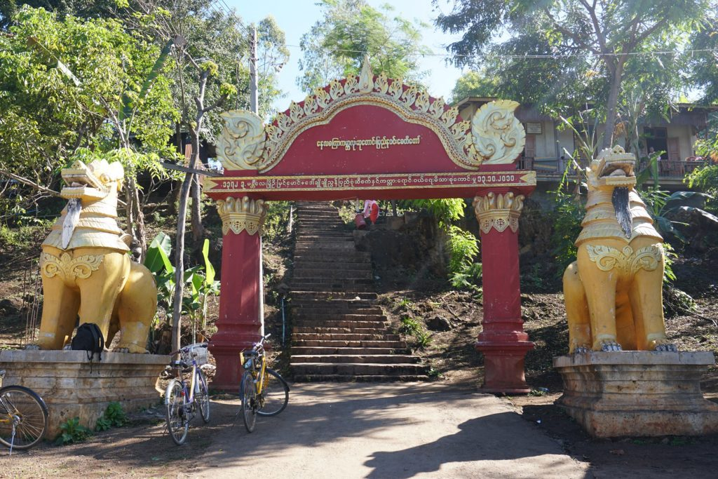 Htet Eain Gu Cave and Monastery inle lake