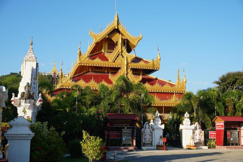 Kyauk Taw Gyi Phaya mandalay