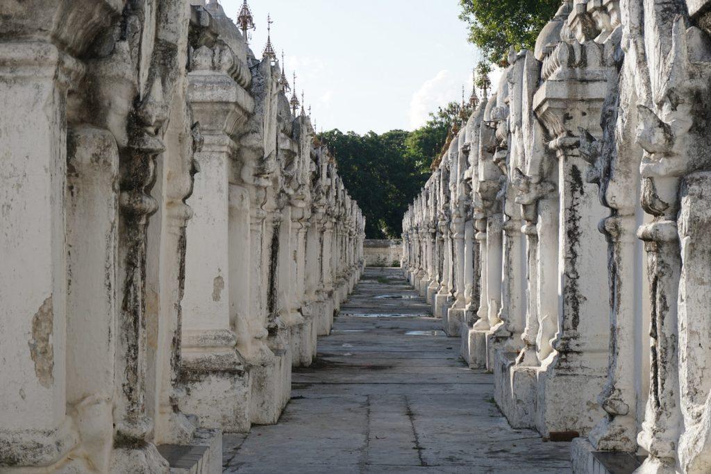 pagode de Kuthodaw mandalay