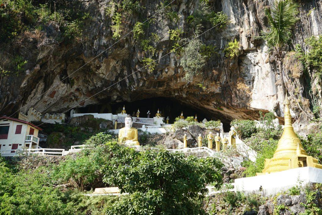 Ya The Byan Cave hpa an