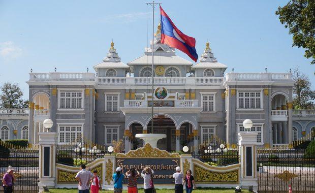 palais presidentiel vientiane