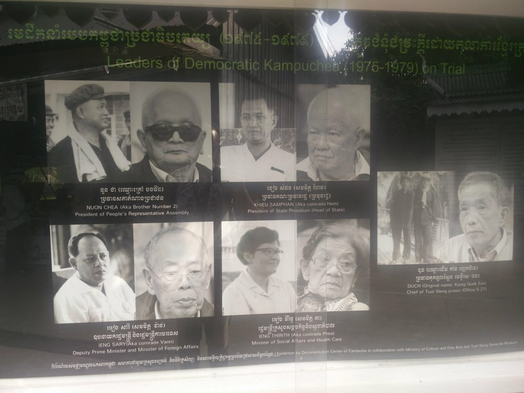 khmer rouge leaders killing fields