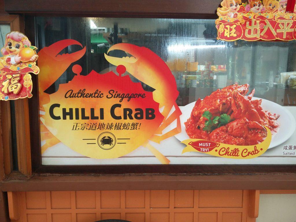 chilli crab singapour