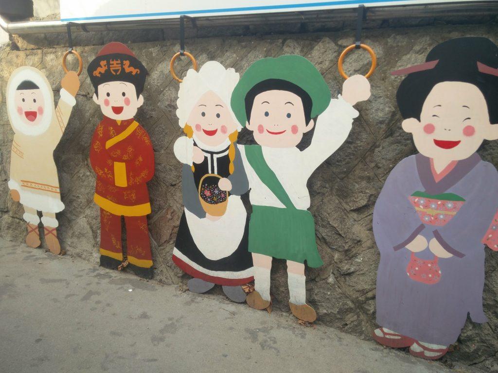 ahjummas coree du sud