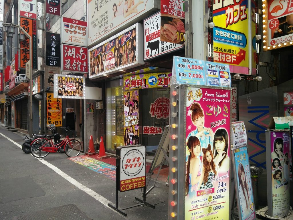 kabukicho tokyo