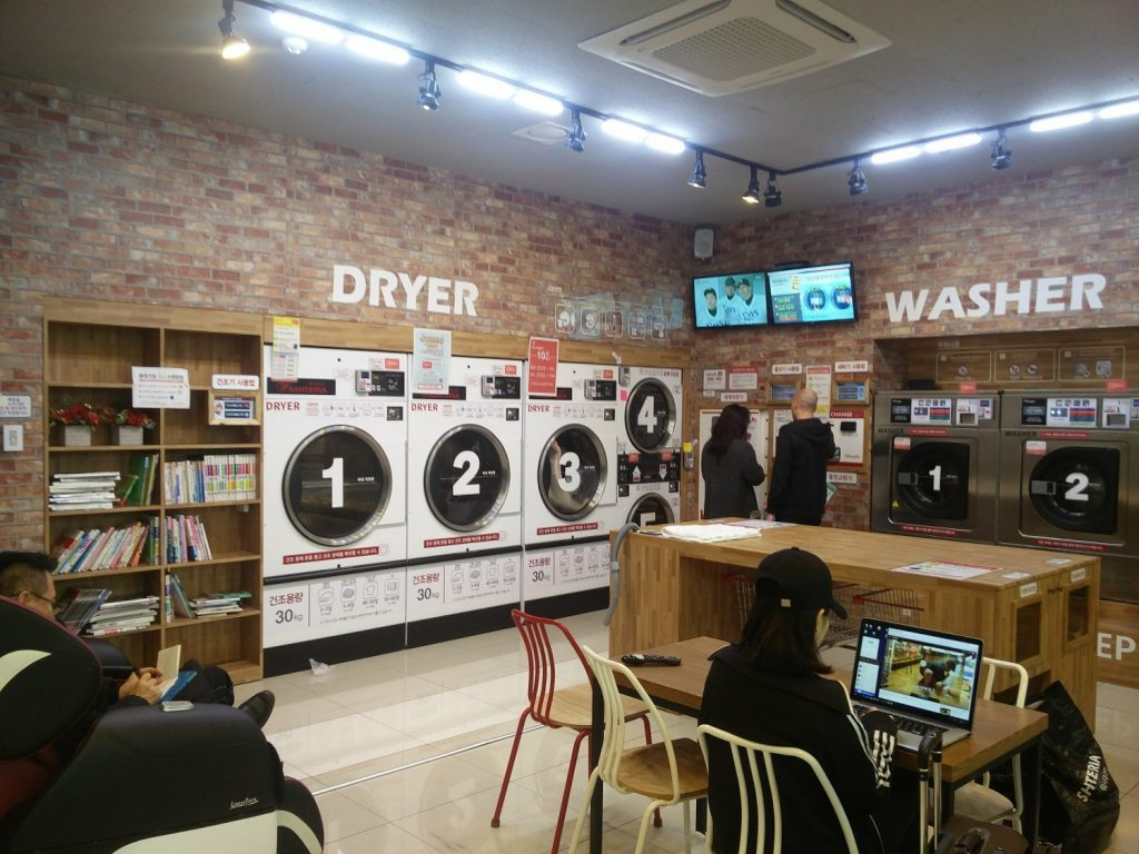 laundromat south korea