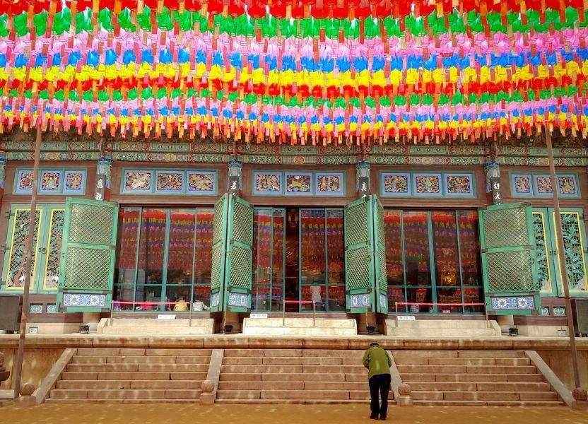 Corée du Sud : ce qu'il faut savoir