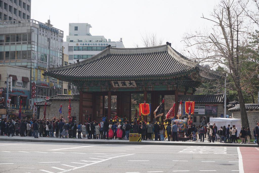 palais de Deoksugung seoul