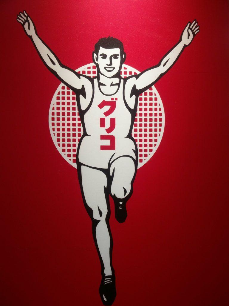 running man osaka