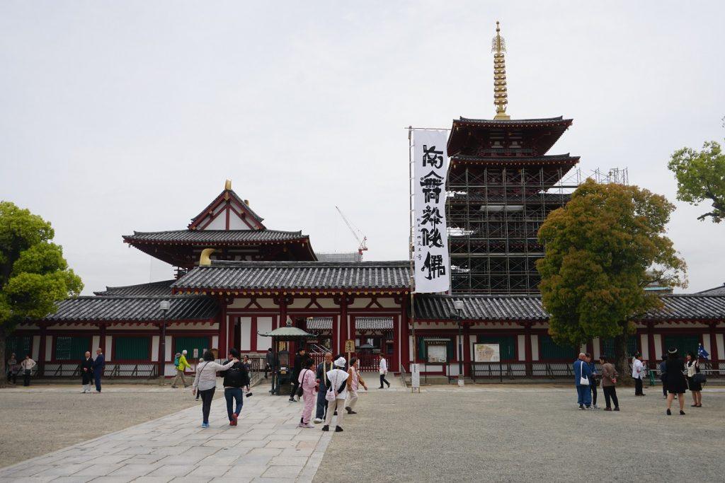 shi tenno-ji osaka
