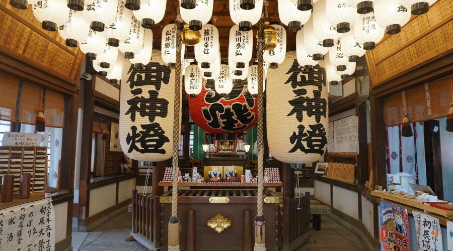 Visit of Osaka