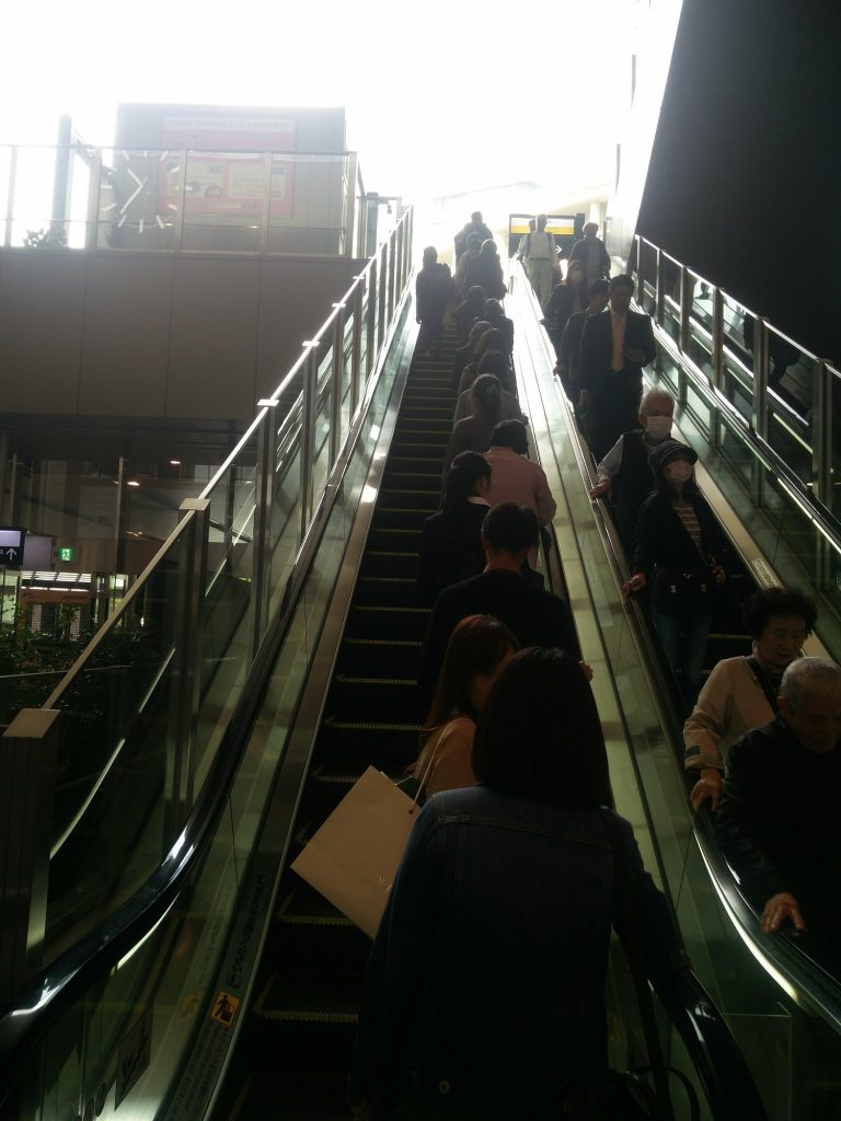escalator osaka
