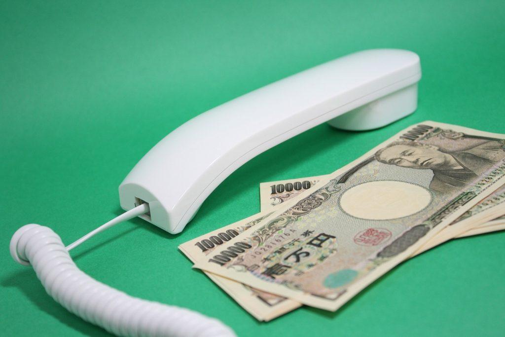 yens japon