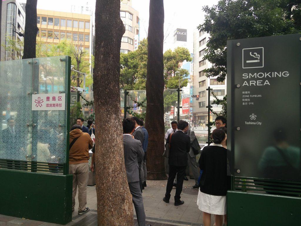 smoking area tokyo