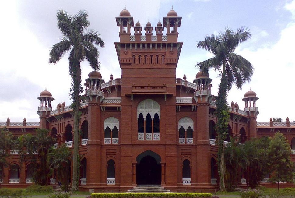Curzon hall dhaka