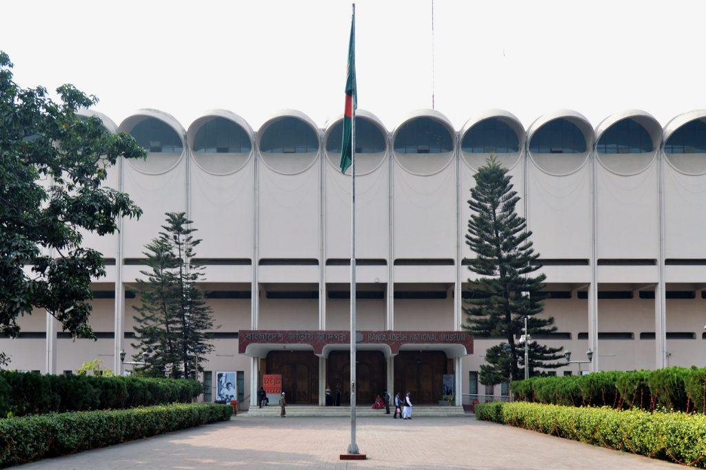 Bangladesh National Museum dhaka